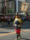 Glancing samurai