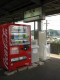Vending machine on the platform at Utsumi station