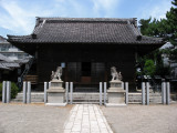 Kōshō-in, Handa