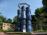 Noborigama Square