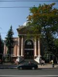 Sala cu Orgă (Organ Hall)