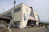 Kikonai Station in Hokkaidō