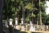 Cemetery in the Teramachi