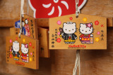 Hello Kitty votive plaques, Hakusan-jinja