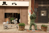 Bicycle and baseball statue in Furumachi Arcade