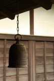 Hanging bell, Edo-jō secondary palace