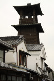 Toki-no-kane (bell tower)