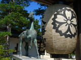 Equine statue and paper lantern