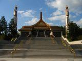 Steps up to the shrine