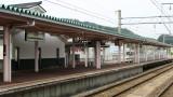 Arrival at Kakunodate Station