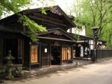 Historic inaniwa-udon shop
