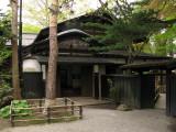 Kawarada-ke Samurai Residence