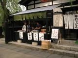 Kiritampo and dango yatai