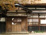 Ishiguro-ke facade