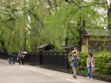 North end of the Uchimachi Samurai District