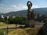 Skopje (Скопје)