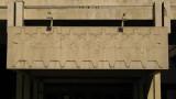 Socialist-realist detail on Skopje's Concert Hall