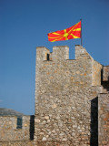 Castle turret and Macedonian flag