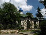 Sunny skies over the Russian Church
