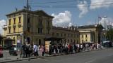 Belgrade's Central Train Station