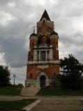 Kula Sibinjanin Janka - the Millennium Tower