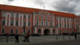 Riigikogu - Estonia's Parliament