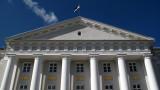 Classical facade of Tartu University