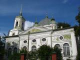 Weathered church at the end of Kompanii