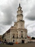 Kaunas Town Hall (Wedding Palace)