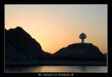 Riyam at sunset