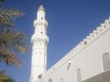 koubaa mosque