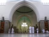 inside koubaa.