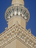 The minaret.