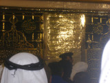 his grave sala allahou alaihi wa salam