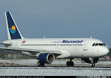 Nouvelair,what a way to travel!.jpg