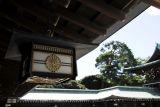 Lamp at Meiji shrine