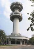 Jamsai Tower - Suphan Buri