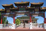 Buddhist Society Front