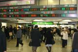 Estación del Tren en Shinjuku