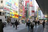 Akihabara (paraiso de la electrónica)