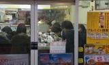 Namba Noodle Shop