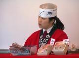 Namba Clerk