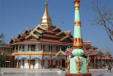 Phaung Daw U Pagoda, Inle Lake (Dec 06)