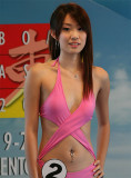 Miss Body Beautiful (Apr 07)