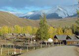 White Harbah village