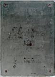0818 Uranie Plaque