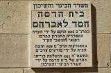 Beit Hadassah