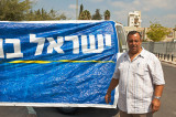 Only Netanyahu