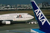 AIRCRAFT FUK RF.jpg