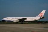 CHINA AIRLINES AIRBUS A300 600R BKK RF 1818 1.jpg